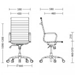Executive Modern Chair Nowy Styl Slim HB Tilt Chrome & Black Eco Leather